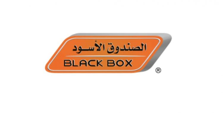 Blackbox - Daily deals with up to 59% off 1
